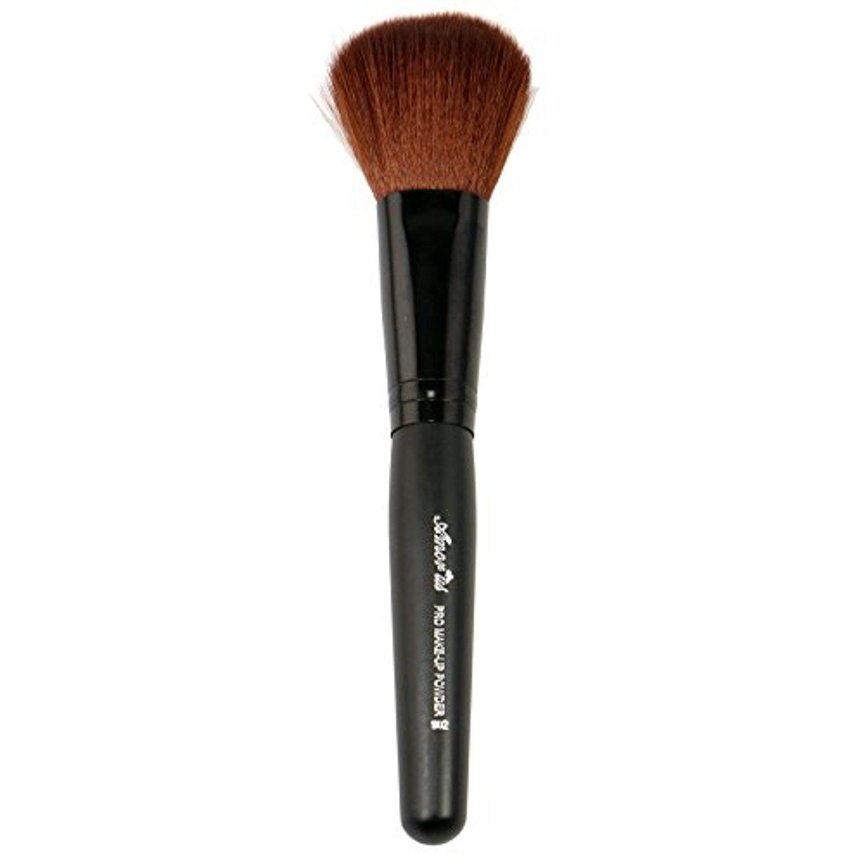fe4140cd5d81 AmorUs Deluxe Powder Professional Makeup Brush #FaceMakeupBrushes ...