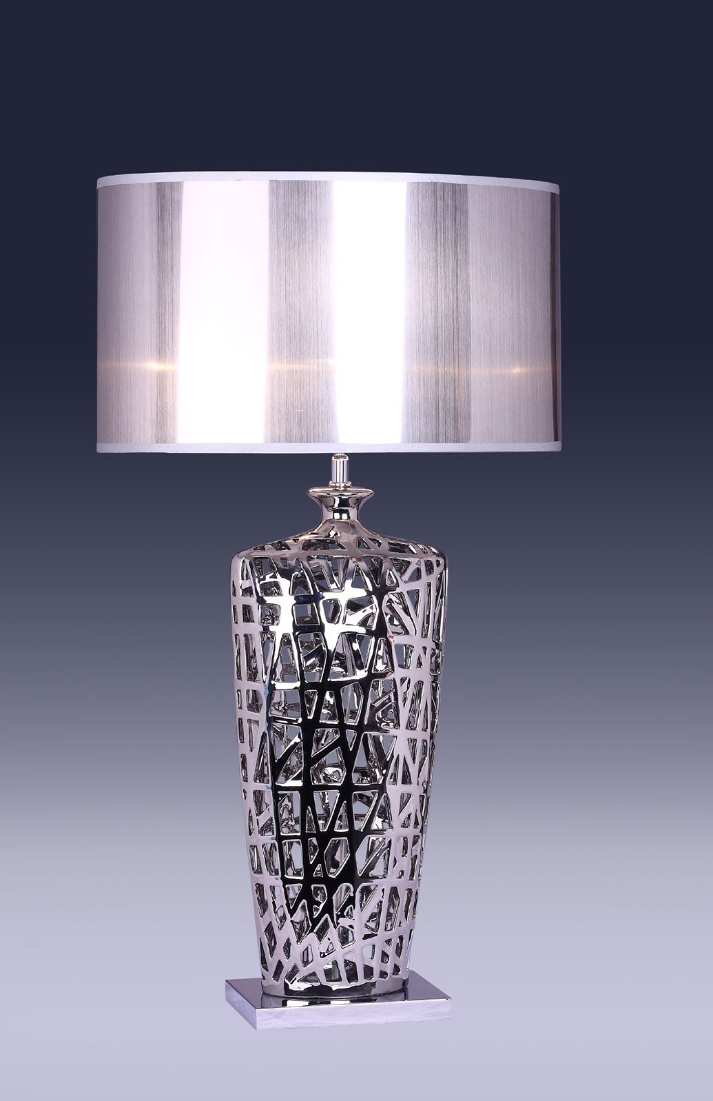 Lampe A Poser Tres Decorative Et Chic La Colonne Centrale Fait