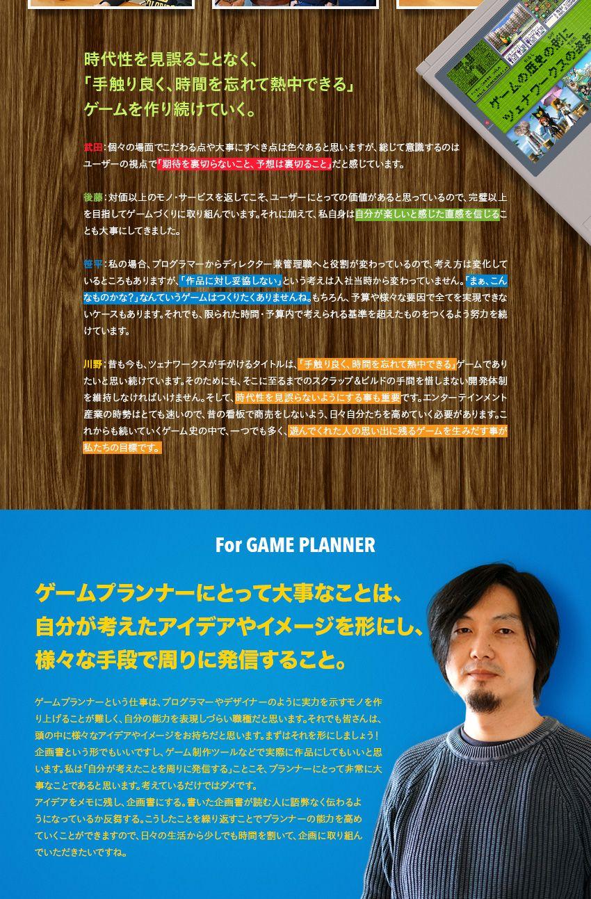 有限会社ツェナワークス/PS4や...