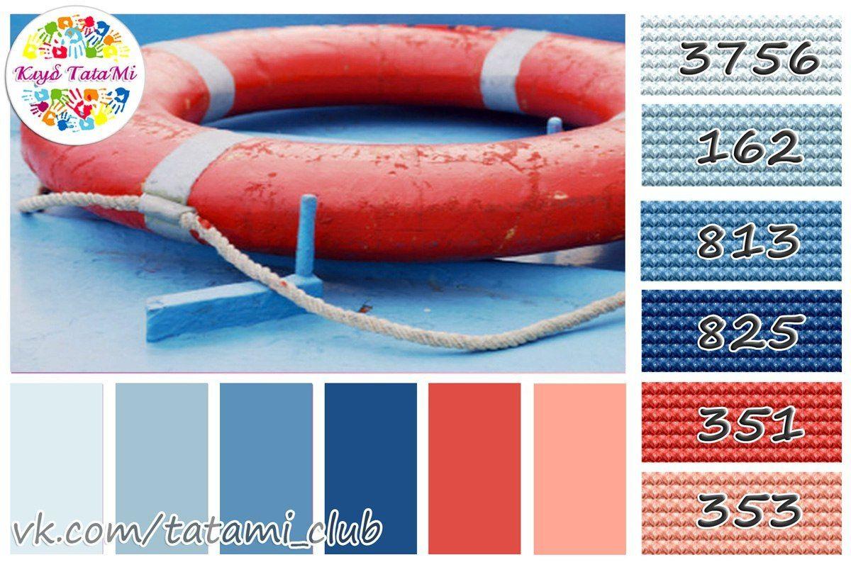 Новости Yarn color combinations, Paint color chart, Yarn