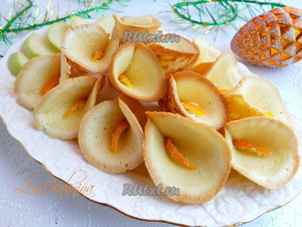 рецепт печенье каллы с фото