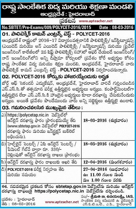 Pensioners Prc Pay Fixation Calculation Rps Ap