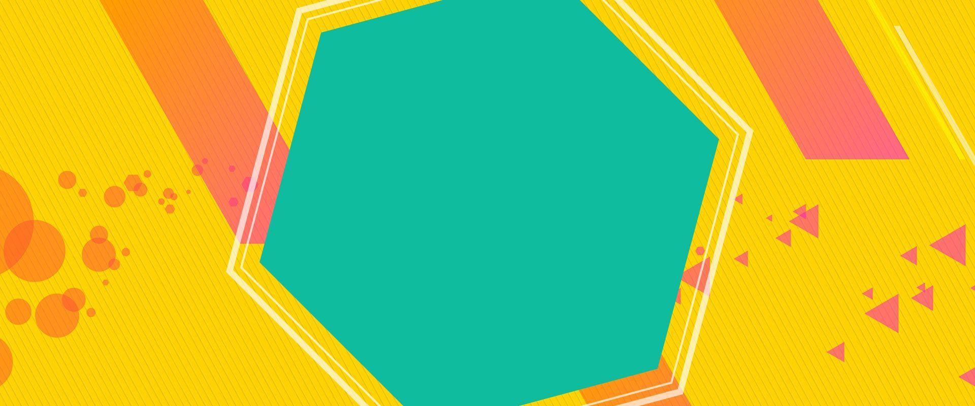 Double Twelve Promotional Geometric Gradient Yellow