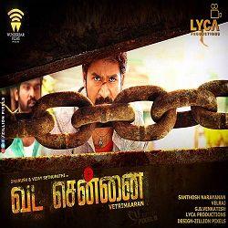 Tamil album songs download masstamilan