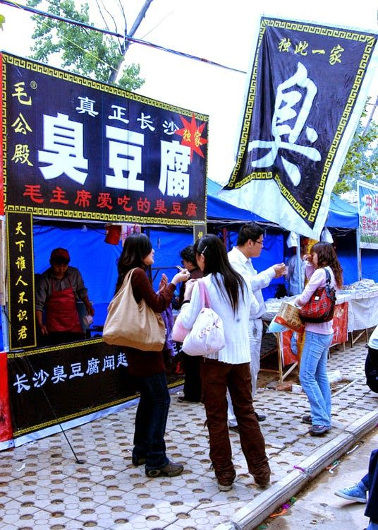 自由滿洲 Sulfan Manju ( Free  Manchuria)®: 臭遍大中華
