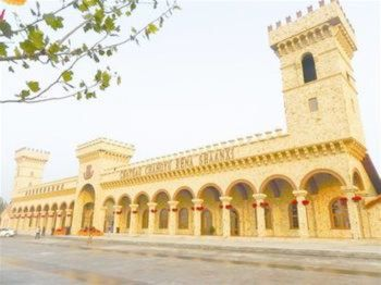 Changyu Pioneer Wine Co, China's oldest wine company and largest winemaker by sales, opened a new chateau in Shaanxi province