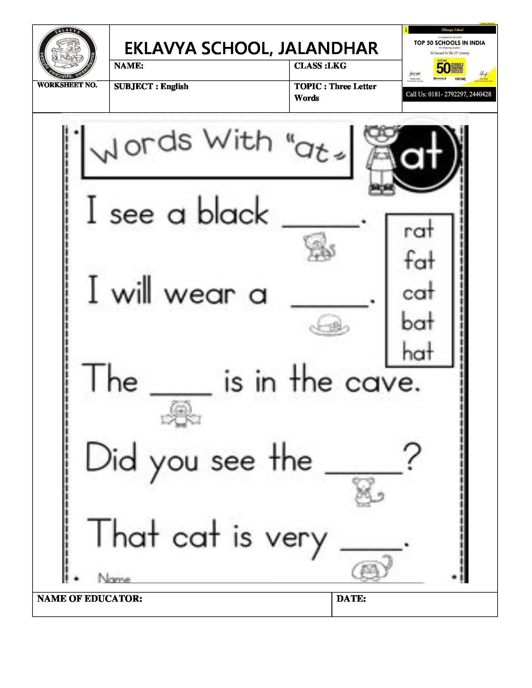 Kindergarten Three Letter Words Worksheets Three Letter