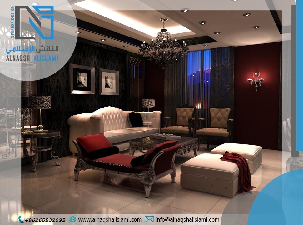 غرفة جلوس فاخرة ذات ديكورات راقية و أثاث فخم يتناسب مع ذوق الزبون و الذوق العام النقش الإسلامي Home Decor Furniture Room