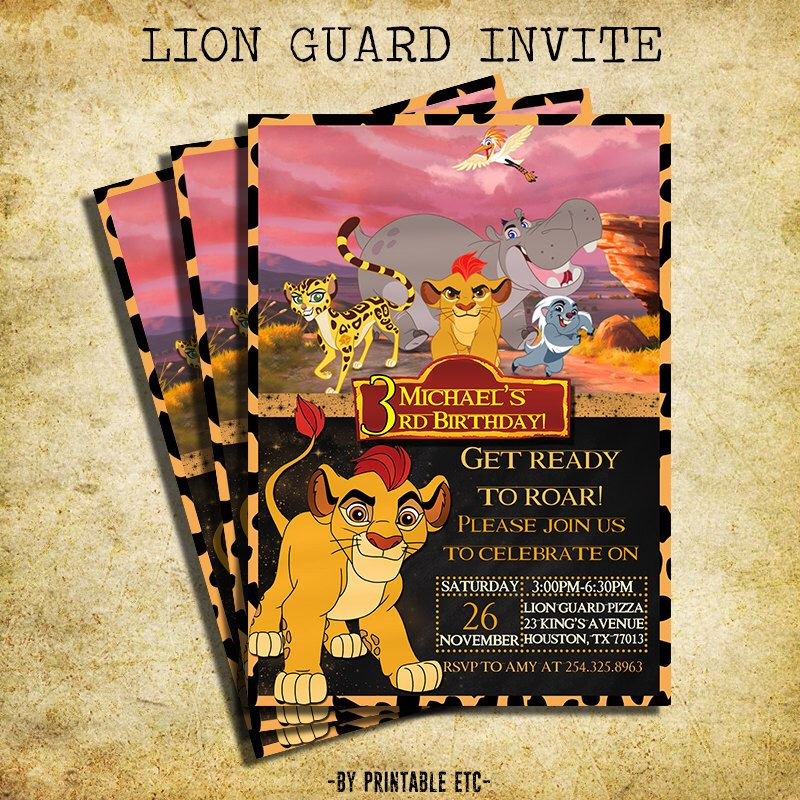 birthday party invitations printable%0A Lion Guard Birthday Invitation  Lion Guard Chalkboard Birthday Party Invite   Printable And Digital File