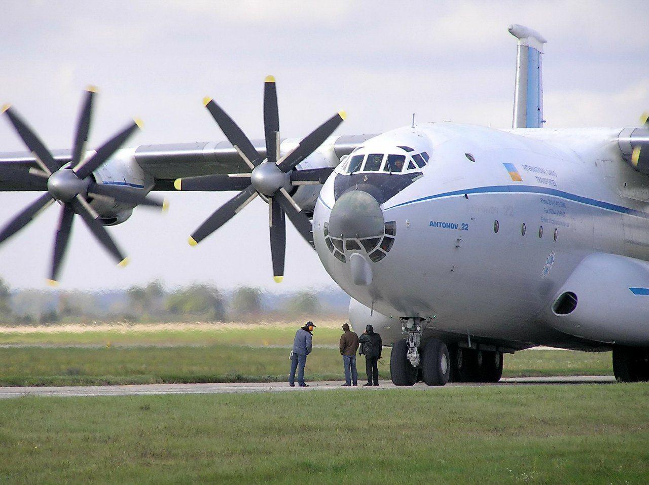 """АН-22 Міжнародний авіаційно-космічний салон """"АВІАСВІТ"""" 27 ..."""