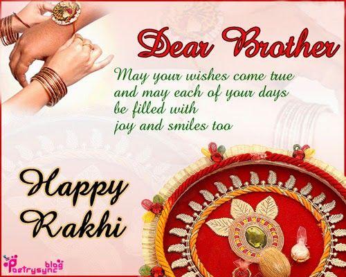 Raksha bandhan greeting cards for sister and brother with best raksha bandhan greeting cards for sister and brother with best wishes poetry m4hsunfo