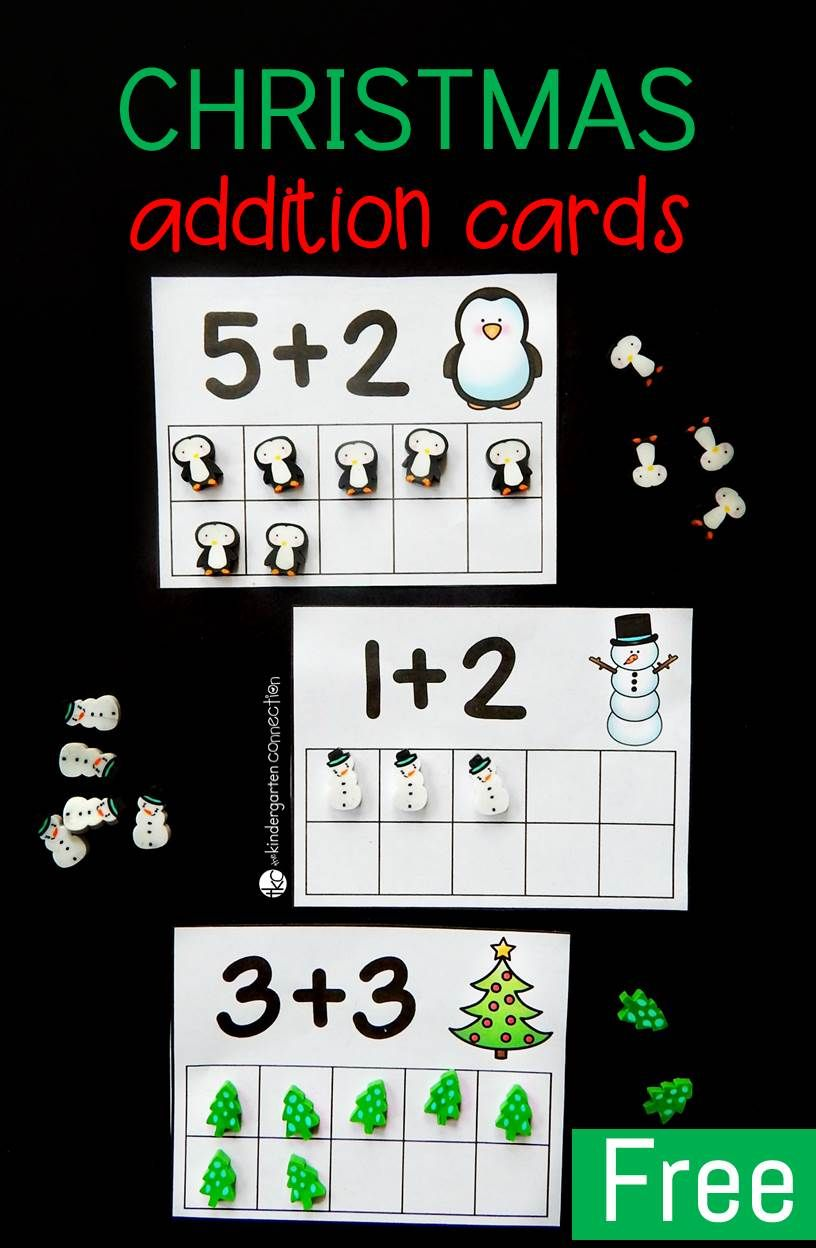 christmas addition cards christmas math math activities and math. Black Bedroom Furniture Sets. Home Design Ideas