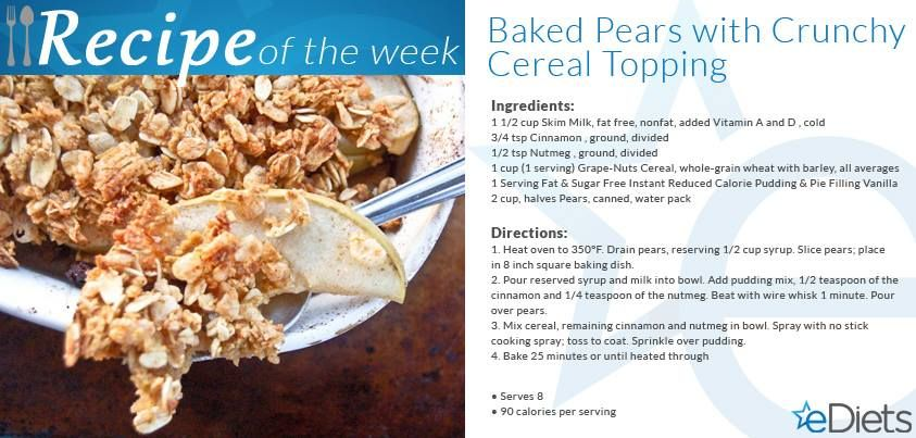 Try this #healthy and #delicious Baked Pears with Crunchy Cereal Topping #recipe. |  Only 90 calories per serving! Recipe courtesy of #eDiets #Nutrihand Plans.