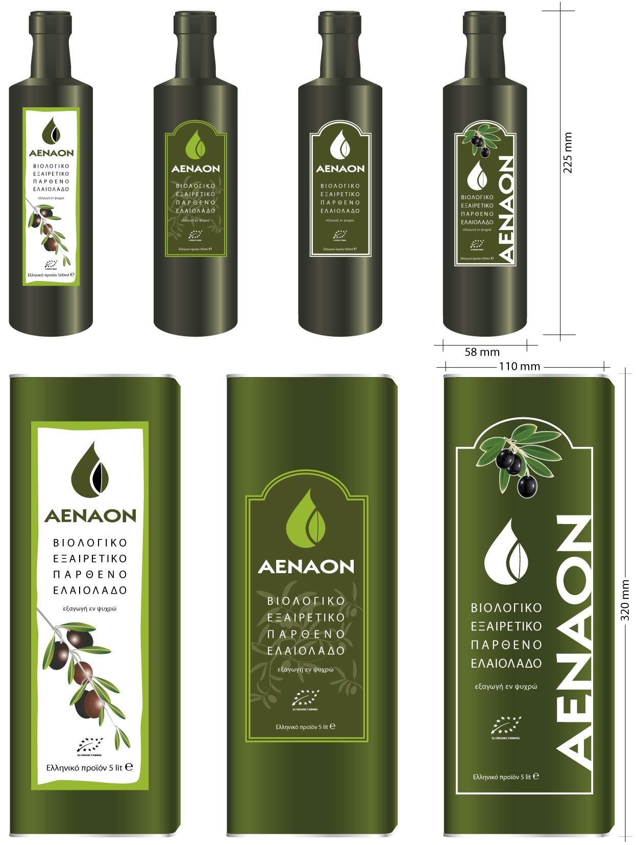 Wellness 105 Oils ain't oils – Misleading labels. Extra ...  |Extra Virgin Olive Oil Label