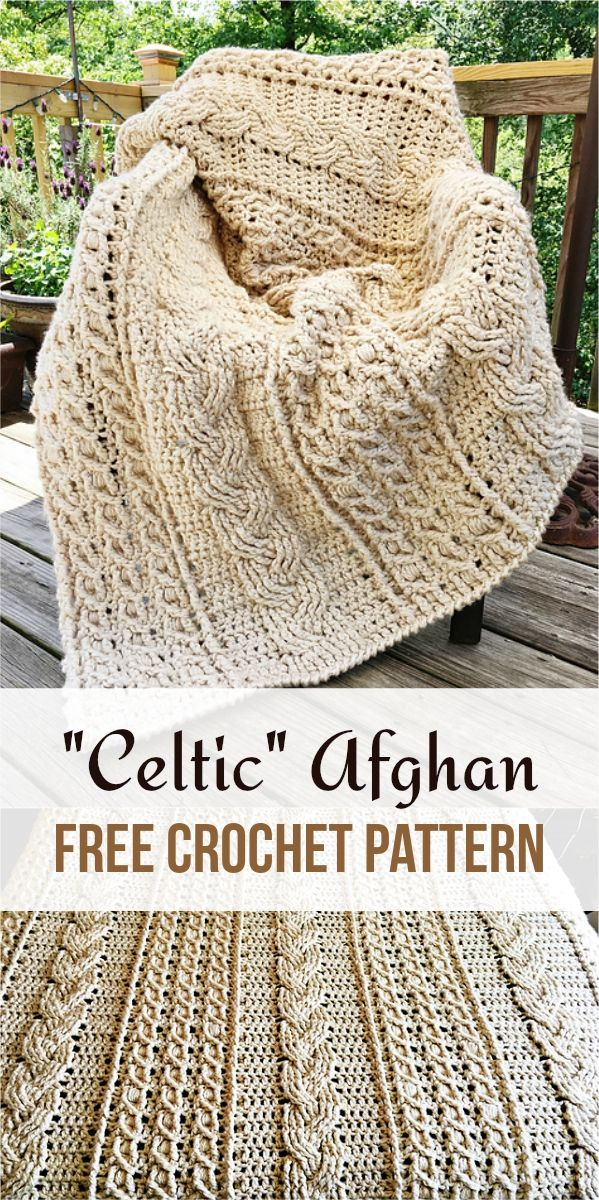 Celtic Crochet Afghan Free Pdf Pattern Download Now