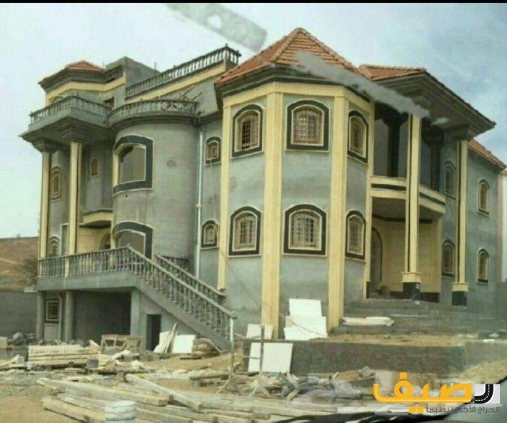 هل ترغب في بناء بيت جديد Lt Br Gt ترغب في صيانة بيتك القديم Lt Br Gt ترغب في تجديد بيتك للواجهات الخارجيه من حجر وبروفايل جراف House Styles Mansions House