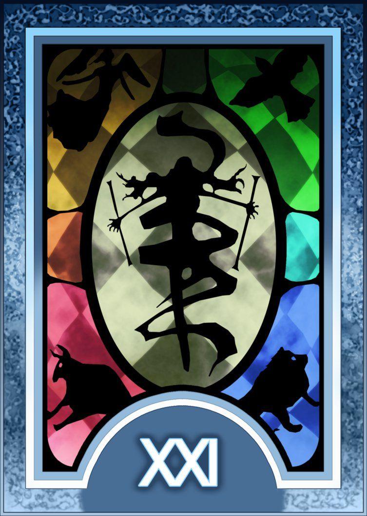 tarot cards the world | Persona 3/4 Tarot Card Deck HR - The World Arcana by Enetirnel