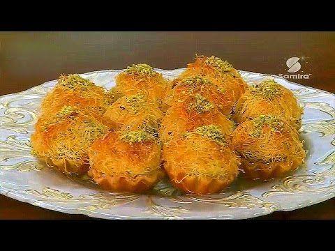 G teau ktaif kenafeh recette facile la cuisine - Youtube cuisine samira ...