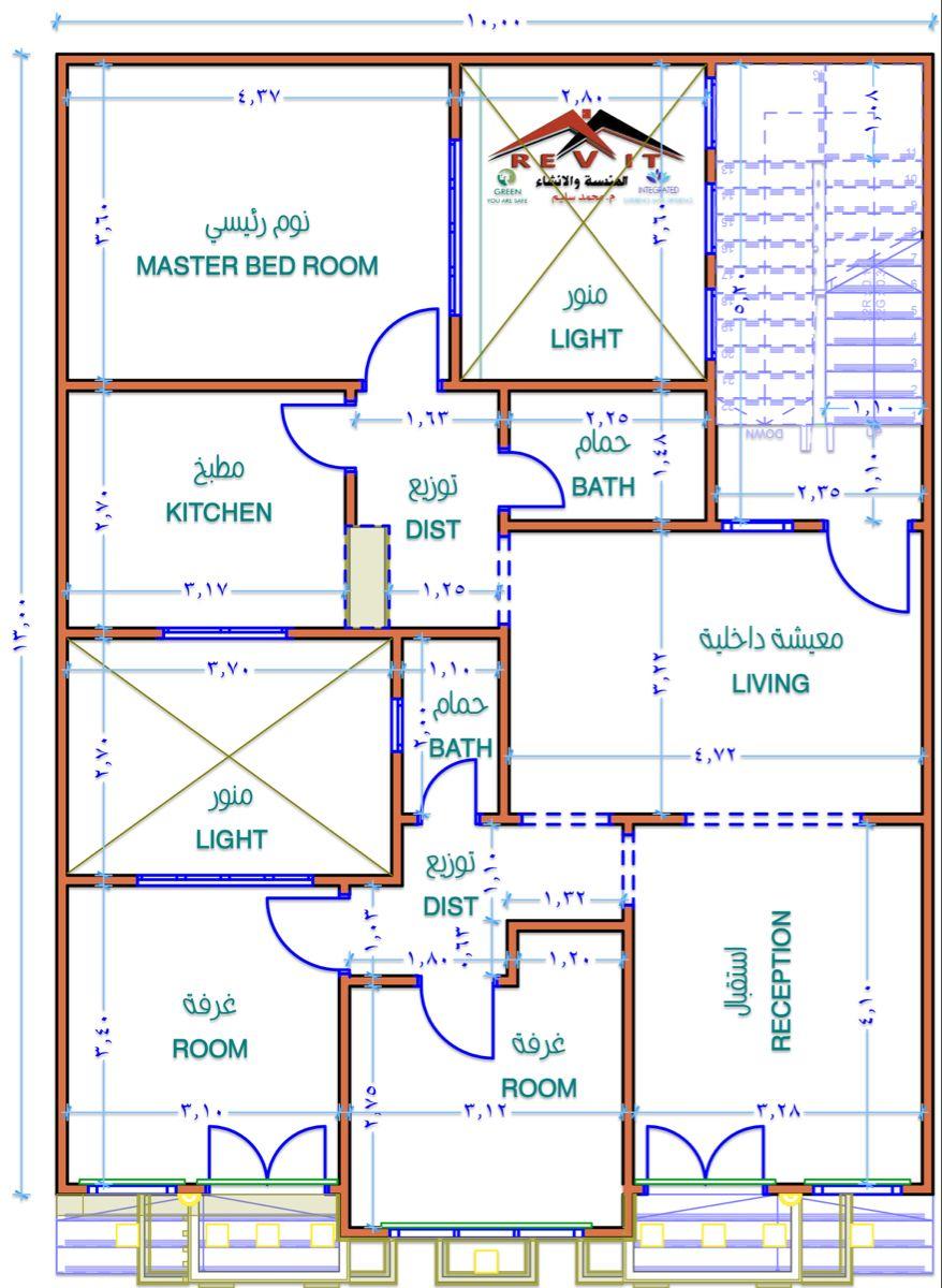 احدى تصميمات ايجي ريفيت على مساحة ١٣ في ١٠ in 2020 Floor