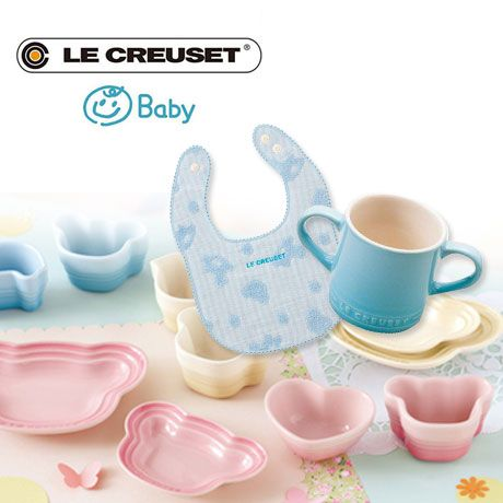 Le Creuset Gift Sets | Le Creuset Baby Tableware Gift Set (Japan Limited  Edition)