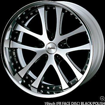 Kranze Lxz By Weds Wheel Future Car Nissan 350z