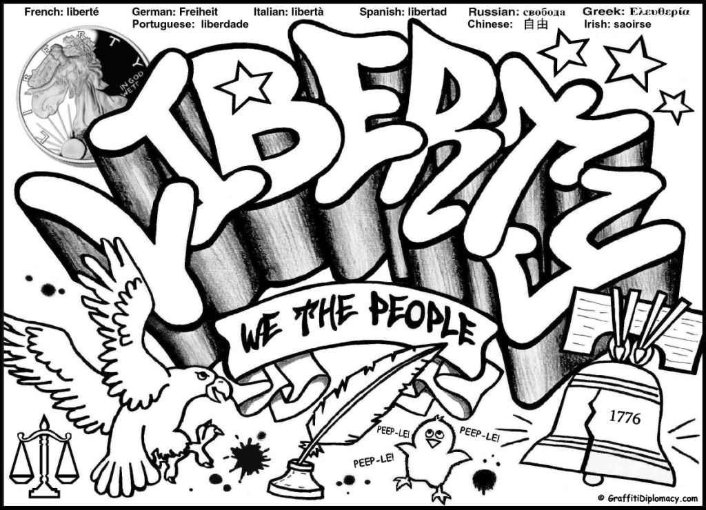 Dibujos 3d Para Colorear: Free Graffiti Coloring Page Liberty Graffiti Free Coloring