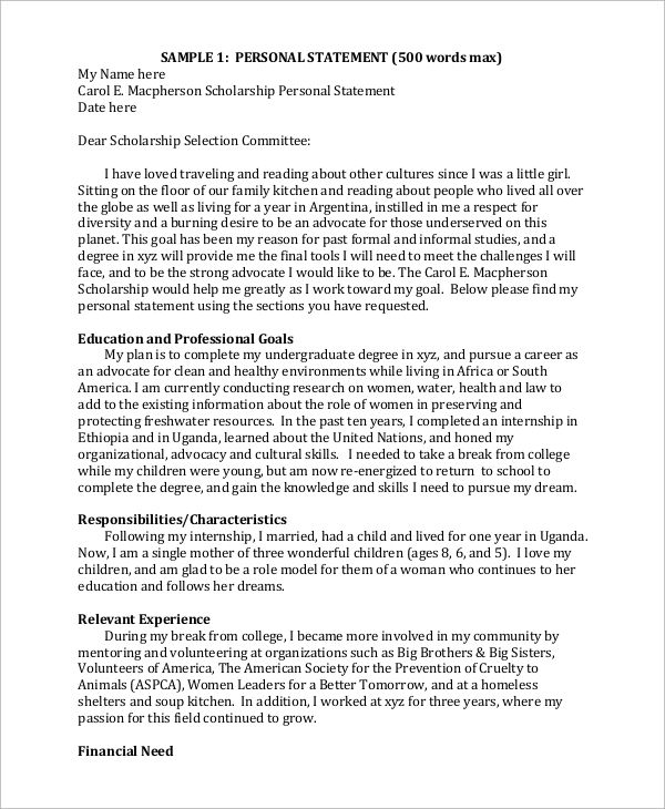 Best college application essay ever 500 words