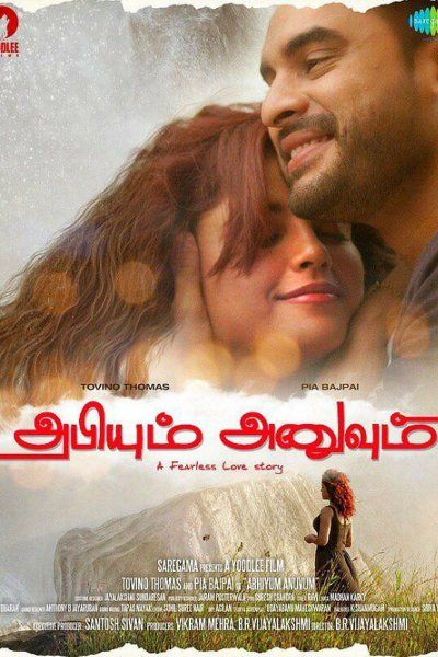 Thanmathra Love Full Movie With English Subtitles Download For Movie