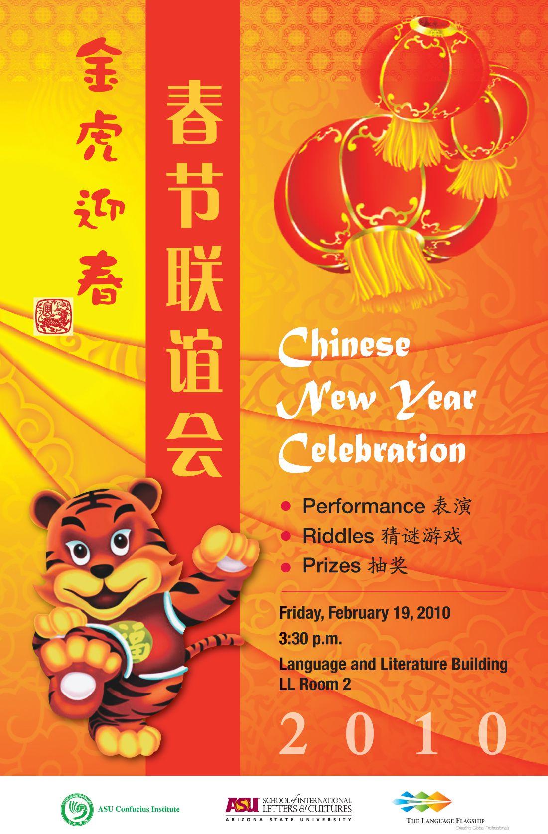 2010Tiger New year celebration, February 19, Literature