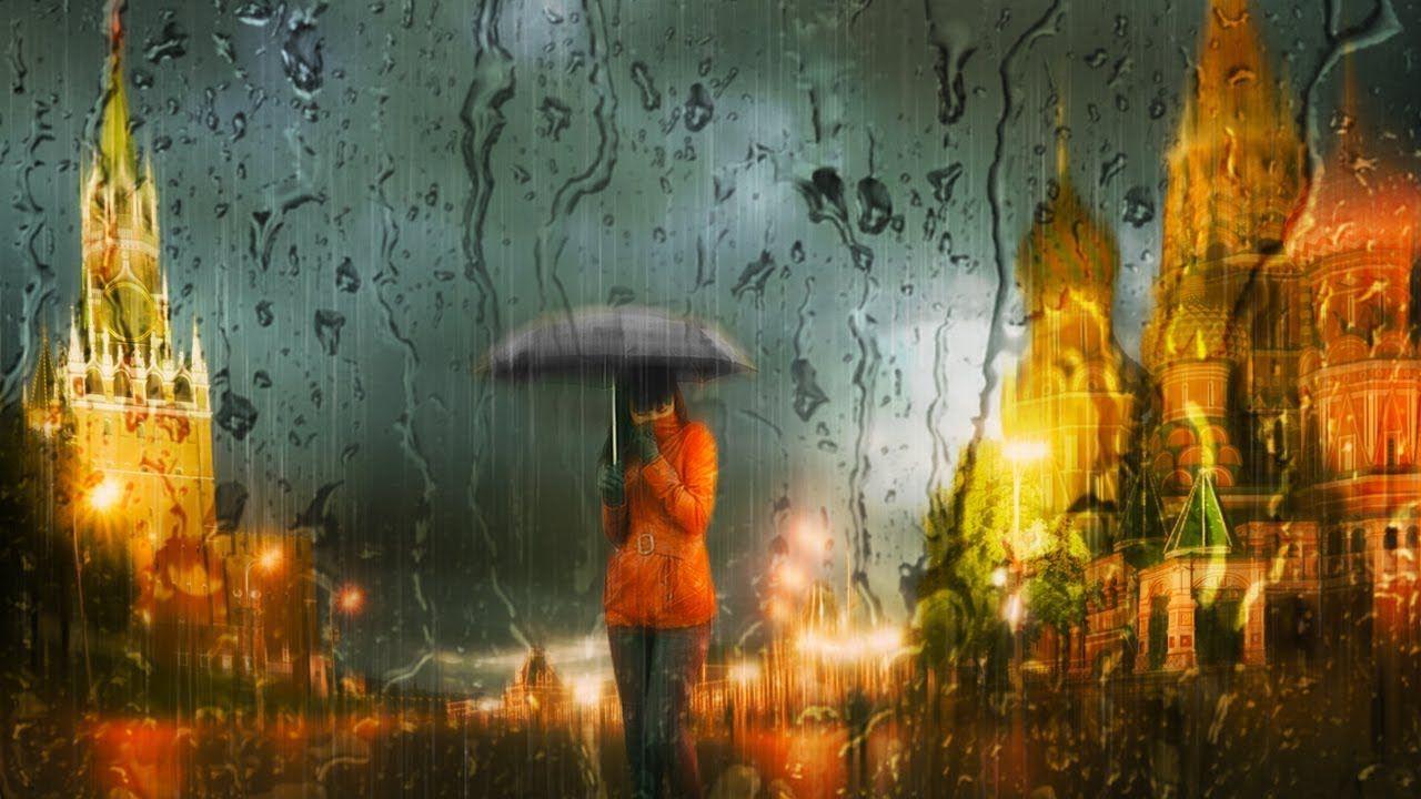Эффект съемки через стекло в Фотошоп. Создаем дождливые ...