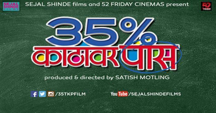 Watch time pass marathi movie online