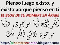Resultado De Imagem Para Frases Bonitas De Amor En Arabe Amor