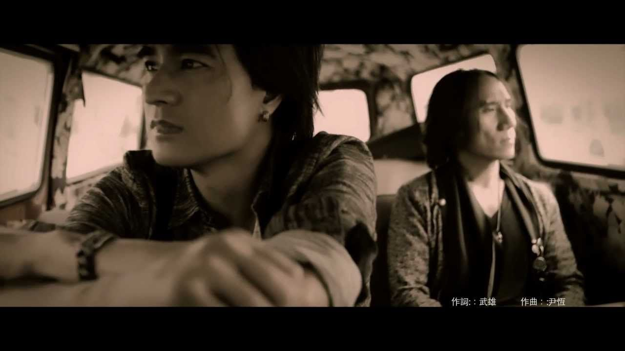 Elena by Power Train 艾琳娜 - 動力火車   Music videos, Music, Music love