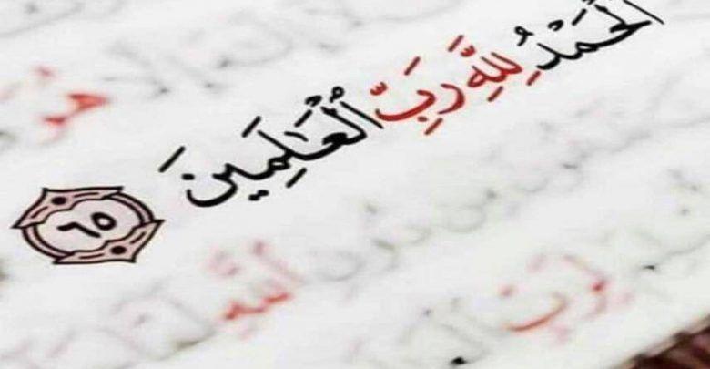 تفسير قول الحمد لله في المنام لابن سيرين تفسير الأحلام طيوف Quran Quotes Arabic Calligraphy Quotes