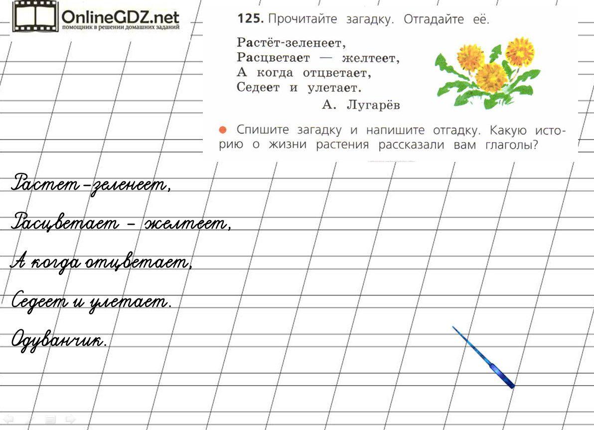 Доклад тема: полезные бактерии урок биологии 5 класс
