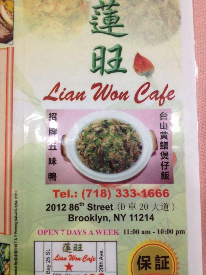Lian Won Cafe Cafe Food Chinese Food