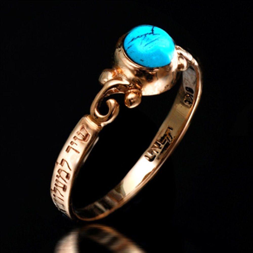 Kabbalah King Solomon Gold Ring 2 72 Names Of God