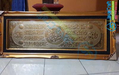 Kaligrafi Kuningan AYAT KURSI Java craft Kursi, Hiasan