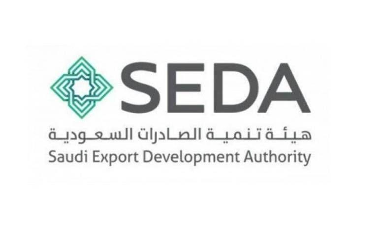 هيئة تنمية الصادرات السعودية تعلن عن توفر وظيفة شاغرة Tech Company Logos Company Logo Allianz Logo