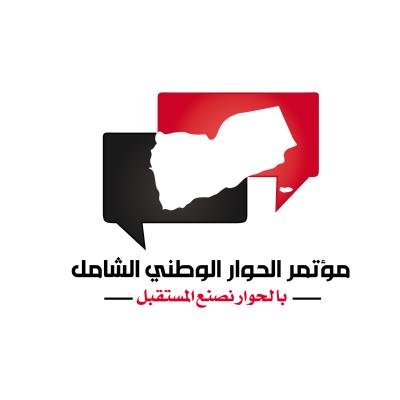 شعار الحوار الوطني Logo Icon Svg شعار الحوار الوطني Popular Logos Vector Logo Logo Icons