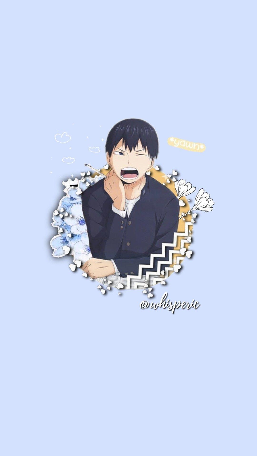 Kageyama Tobio Lock Screen/Wallpaper