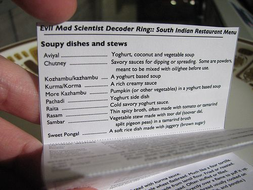 Mad Scientist Decoder Ring South Indian Restaurant Cheat Sheet