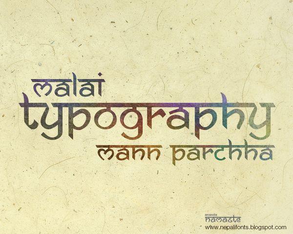 Ananda Namaste Free Font by Ananda Maharjan, via Behance ...
