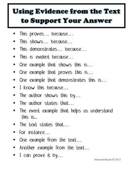 common essay prompts