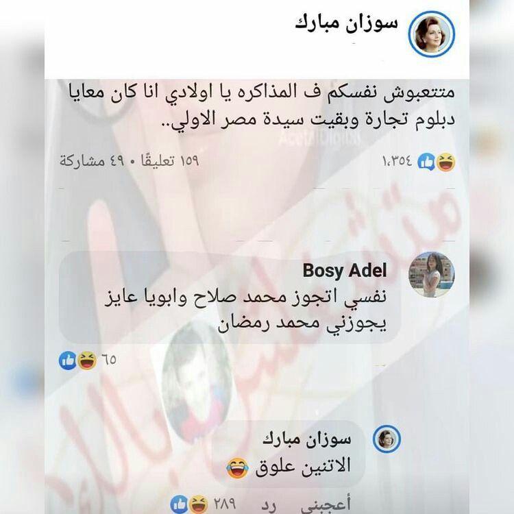 Pin By عابر سبيل On Smile In 2021 Smile Adel
