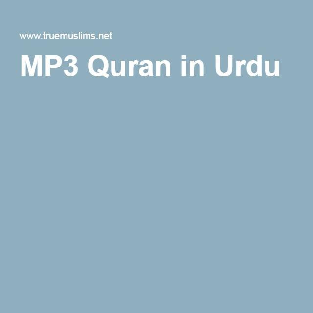 Kanzul iman quran in urdu translation mp3 download | quran with urdu