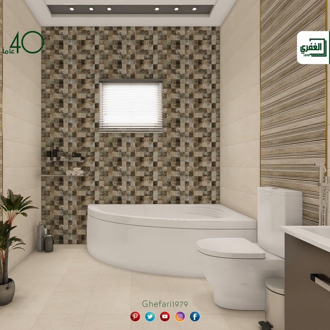 Textured And Sensory Ceramic Surfaces In Cold Or Warm Colours Which One Do You Prefer For More Information Https Www Ghefari Warm Colors Toilet Colours