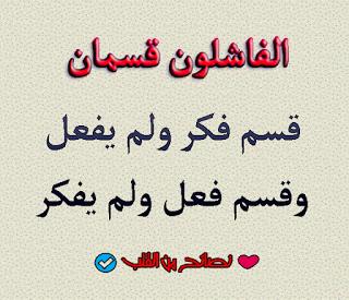 نصائح وحكم تستفيد منها في حياتك 1 Arabic Quotes Words Quotes
