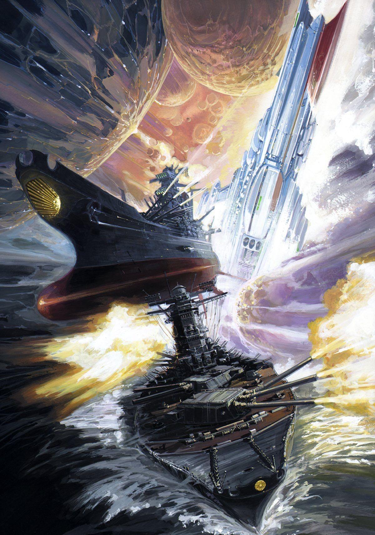 Space Battleship Yamato Spaceship Art Yamato Space Battleship
