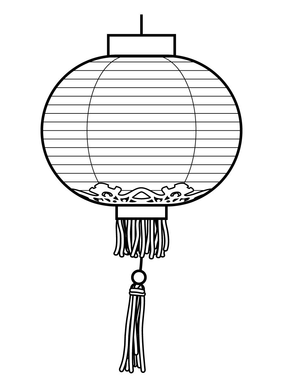 Chinese Coloring Page Traditional Lantern Simple New Year